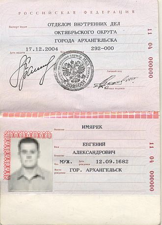 "Eastern Slavic naming customs - A Russian citizen's internal passport. The lower page includes the lines: Фамилия (""Family name""), Имя (""Name"") and Отчество (""Patronymic"")."
