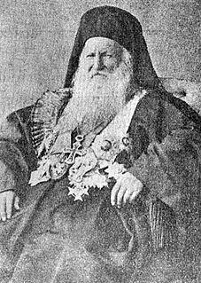 Cyril II of Jerusalem Greek Orthodox Patriarch of Jerusalem