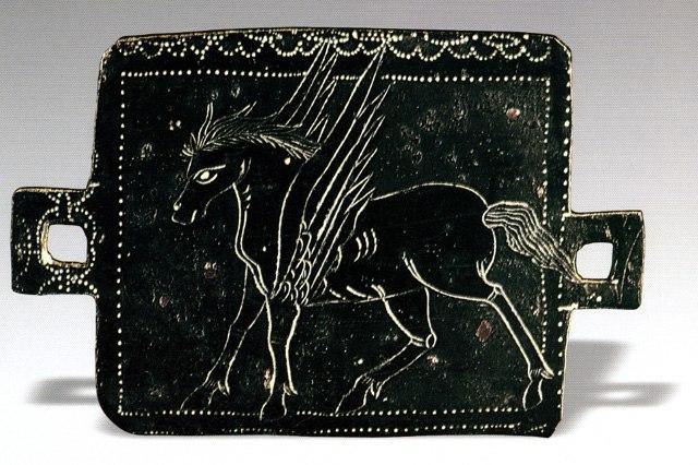 Pegasus iran