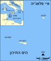 Pelagie Islands-HE.png