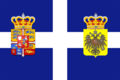 Personal flag of queen olga.png