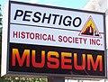 PeshtigoFireMuseumSign.jpg