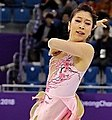 Photos – Olympics 2018 – Dance (MURAMOTO Kana REED Chris JPN – 15th Place) (28) (cropped) - Muramoto.jpg