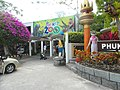 Phuket Zoo (2013 Dec.) - panoramio (1).jpg