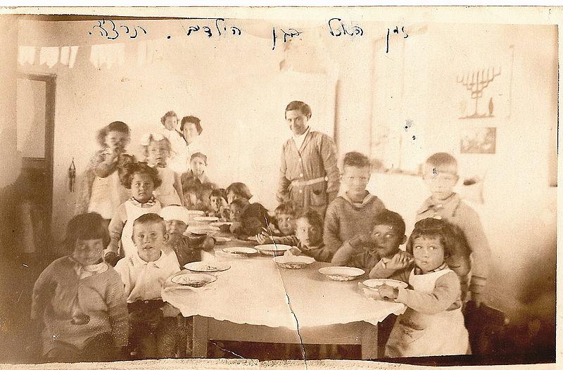 גבעת עדה גן הילדים הפסקת אוכל