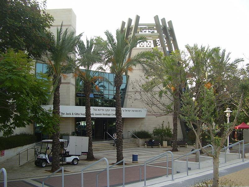 בית מורשת ישראל באוניברסיטת בר אילן