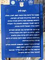 PikiWiki Israel 19092 Mazkeret Batya.JPG