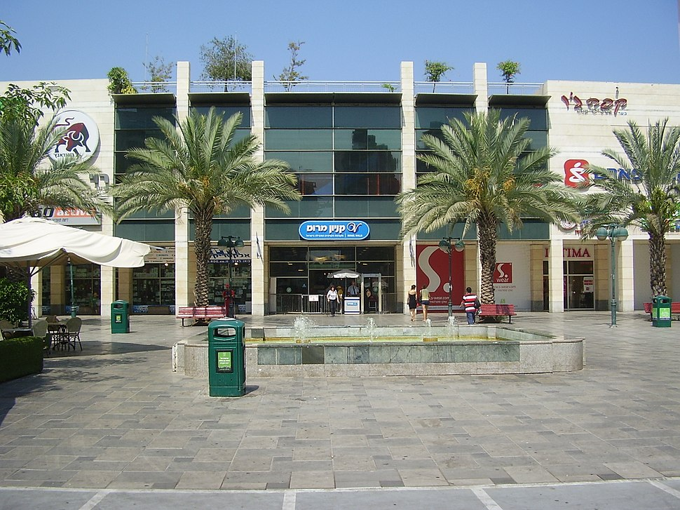PikiWiki Israel 20925 Merom mall in Merom Nave Ramat Gan