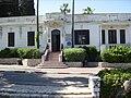 PikiWiki Israel 5415 gedera museum.jpg