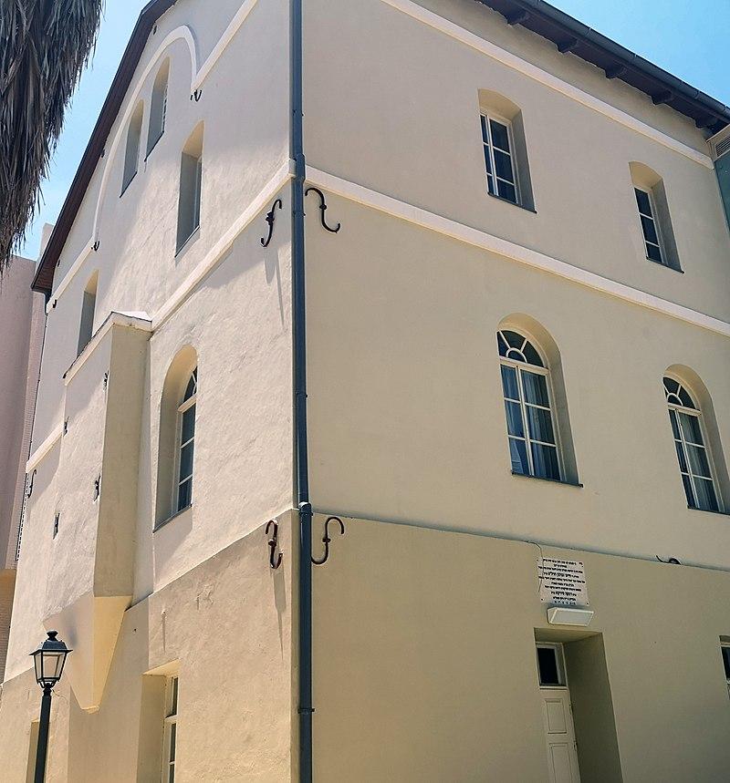 בית הכנסת הגדול ראשון לציון
