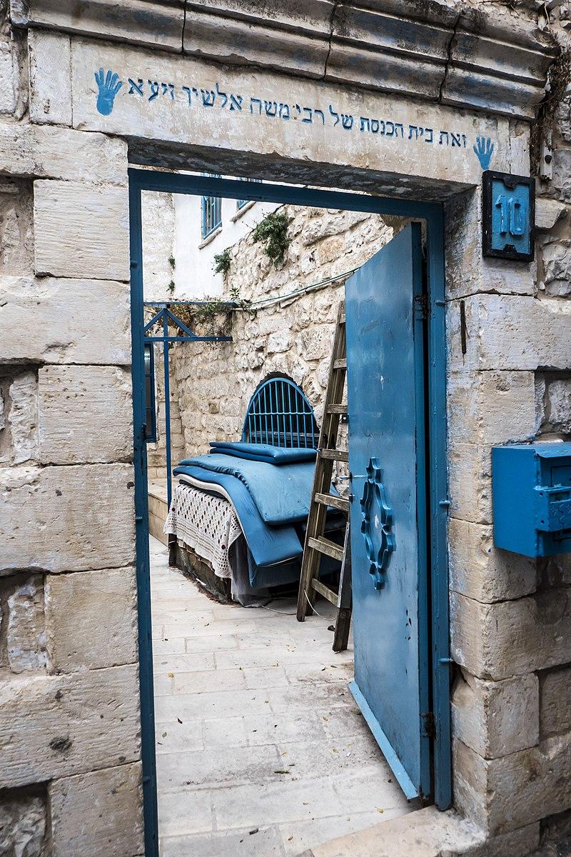 בית הכנסת אלשיך בצפת העתיקה