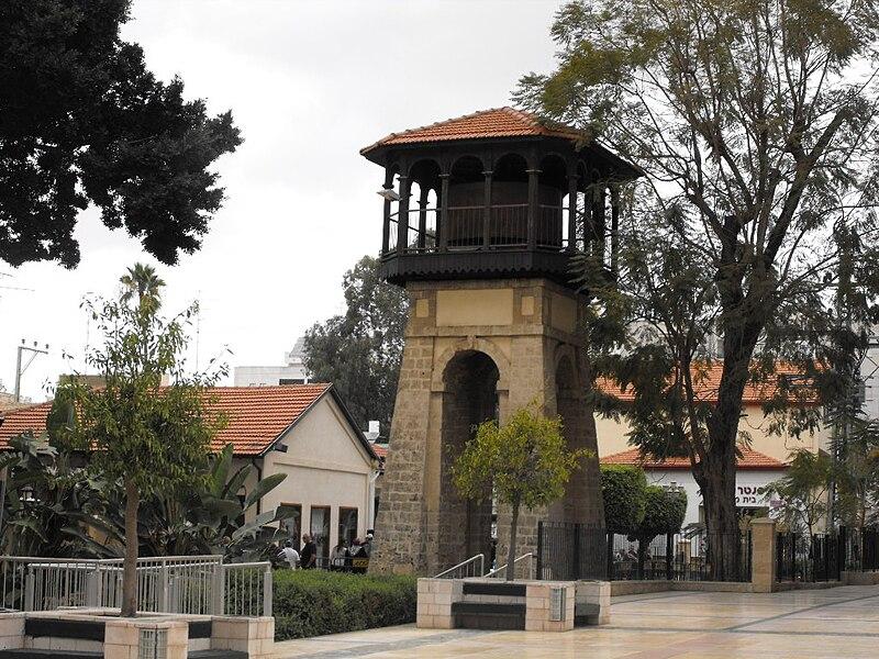 מגדל המים והבאר בראשון-לציון