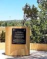 PikiWiki Israel 78523 through the chiefs.jpg