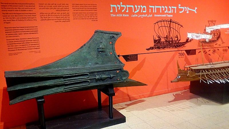 המוזיאון הימי הלאומי בחיפה