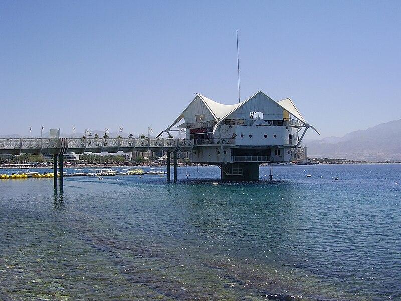 מסעדה תת- ימית באילת