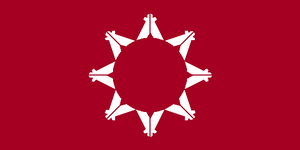 Flag of the Pine Ridge Indian Reservation, Sou...