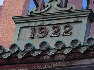 Chinatown (Pittsburgh) - Image: Pittsburgh Pa Chinatown 2