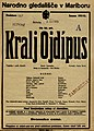Plakat za predstavo Kralj Ojdipus v Narodnem gledališču v Mariboru 3. julija 1926.jpg