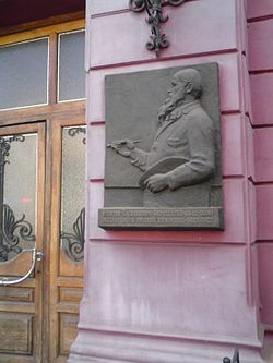 Plaque to Vereshchagin.JPG