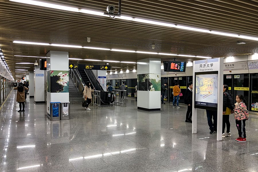 Tongji University station
