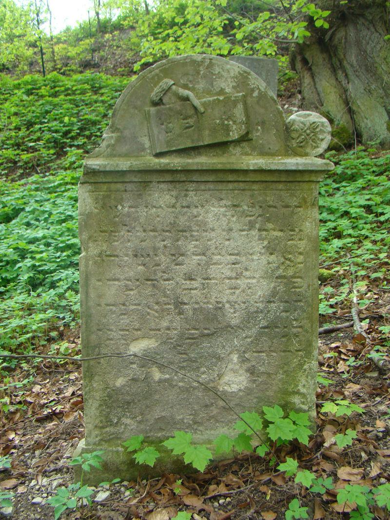 Plaue-jundefriedhof-2013-g.jpg