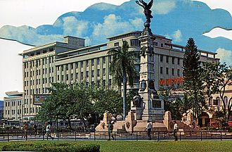 San Salvador - Liberty Plaza during the early 1950s