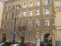 Ploschad Ostrovskogo Sankt-Peterburg 2865.jpg