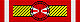 Cavaliere di Gran Croce dell'Ordine della Polonia Restituta - nastrino per uniforme ordinaria