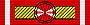 Орден Возрождения Польши 1-й степени