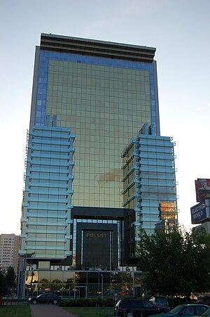 Polsat - Polsat building in Warsaw.