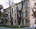Poltava Stritenska (Komsomolska) Str. 49 Apartments House of Docotr Zaslvskiy (DSCF4349).jpg