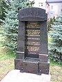 Pomnik ku czci ofiar Holocaustu, Bielsko-Biała.JPG