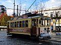 Porto 07 (31442256206).jpg