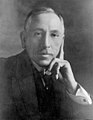 Portrait of W. M. Hughes.jpg