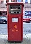 Post box L2 218 on Moorfields.jpg