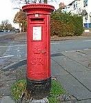 Post box at Norwich Road, Wavertree.jpg