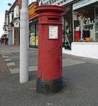 Post box near Thirlmere Drive.jpg