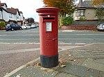Post box on Lyndhurst Road.jpg