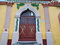 Puerta de la capilla del santísimo, Pinal de amoles.jpg