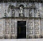Puerta Santa o del Perdón