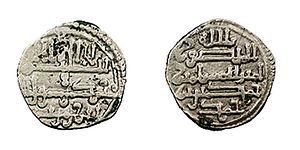 Abu-l-Qasim Ahmad ibn al-Husayn ibn Qasi - Silver coin issued by Hamdin and Ibn Wazir, allies of Ibn Qasi.