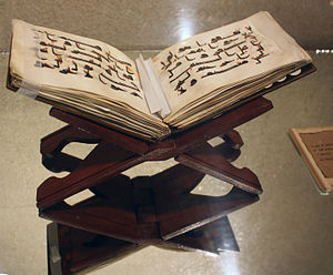 Bookbinding - 9th Century Qur'an in Reza Abbasi Museum