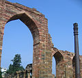 Qutb Minar, Delhi - views near Qutb Minar (16).JPG