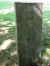 Joodse begraafplaats: Staand houten grafmonument