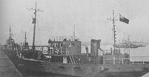 No.1-class auxiliary minesweeper - Image: ROCS Saolei 202