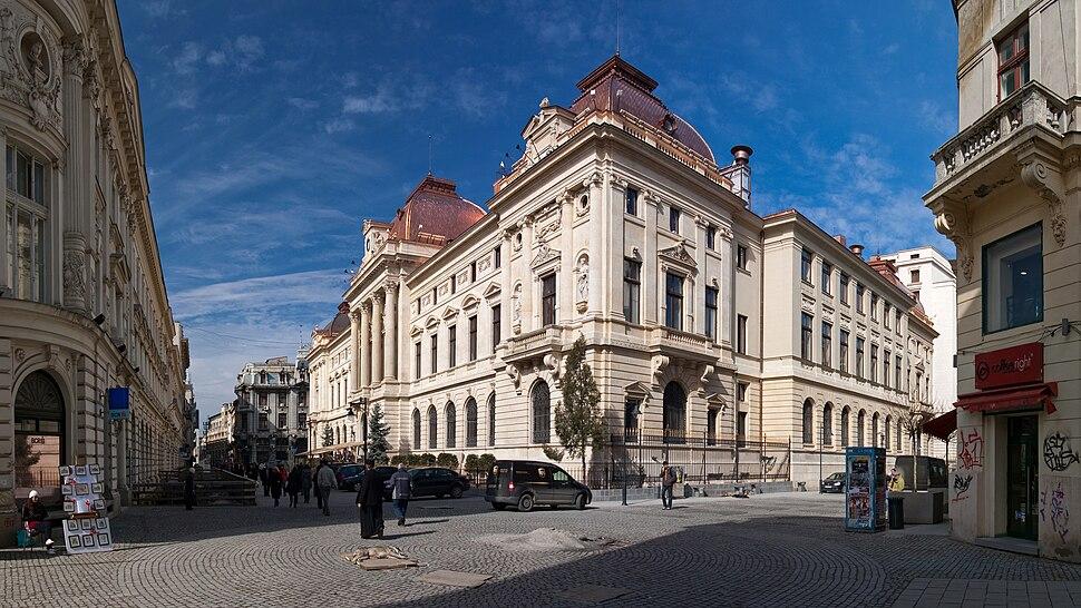 RO B - Banca Națională a României, corp vechi