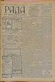 Rada 1908 030.pdf