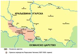 Сремско војводство Радослава Челника