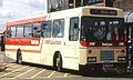 Rail-Link bus, Belfast - geograph.org.uk - 1601607 crop.jpg