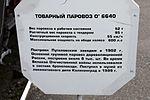 RailwaymuseumSPb-41.jpg